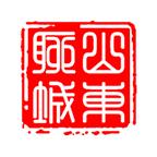 聊城政务服务手机版app