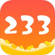 233乐园游戏盒子苹果版v1.3.0  官方版
