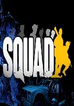 战术小队squad免安装中文硬盘版