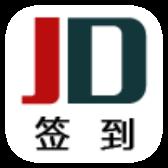京东JD签到