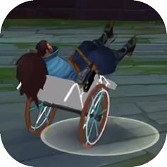 轮椅亚索模拟器最新破解版v5.2 安卓版