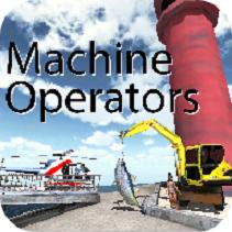 机器操作工游戏