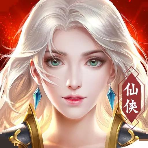 飞天魅影海量版v2.3.2
