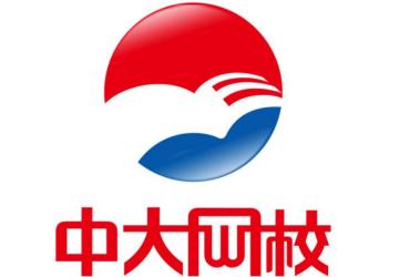中大网校app破解_中大网校官网下载