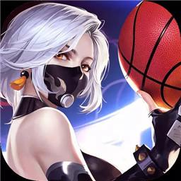 潮人篮球最新版