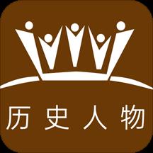 学习之中华历史