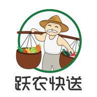 跃农快送(生鲜配送)