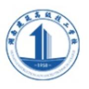 湖南建筑高级技工学校