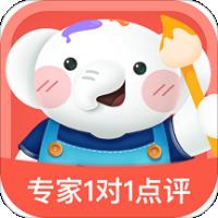 河小象美术课v2.6.4