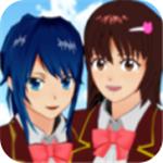 樱花校园模拟器最新版中文破解版v1.036.01 安卓版