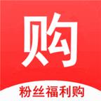 粉�z��惠�app(粉�z福利�爆款�纹�)V7.7.5官�W安卓版