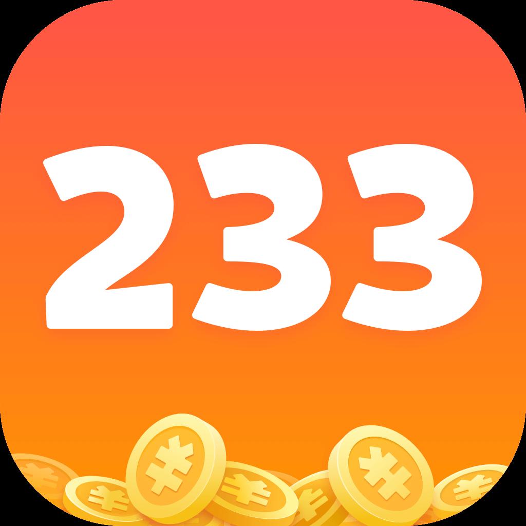 233乐园游戏正版v2.46.3.0最新版