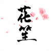 花笙(汉服同袍社交)