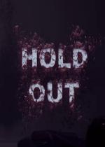 抵抗HoldOutCODEX镜像版