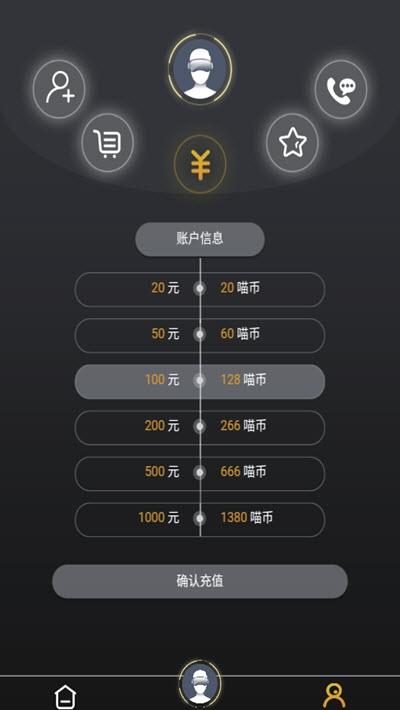 喵喵VR v0.0.1 安卓版