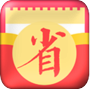 e省宝(优惠省钱)