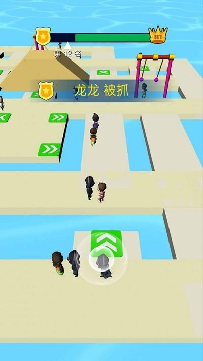 小偷哪里跑小游戏 1.0官方版