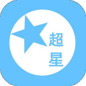 超星外语app