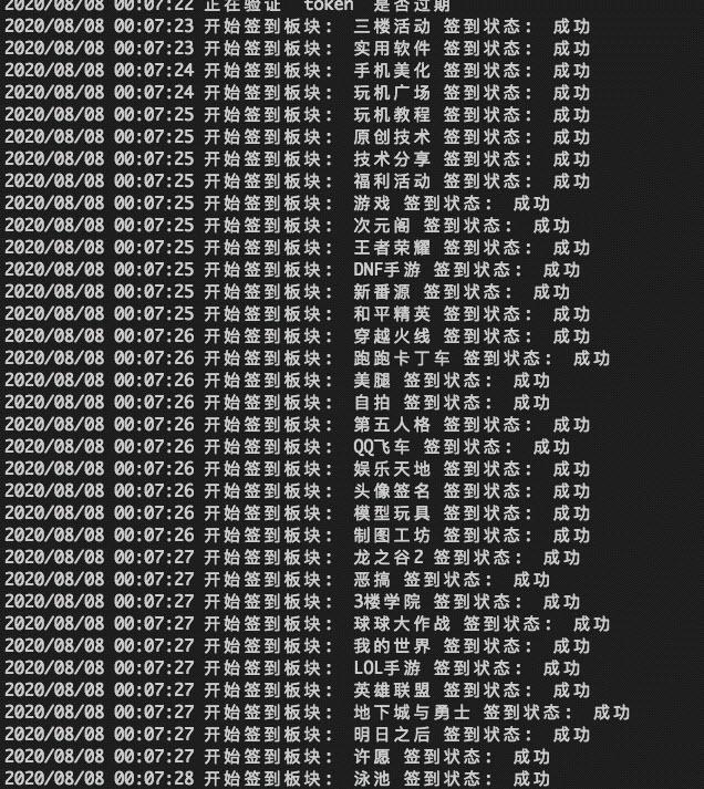 葫芦侠三楼一键签到工具 2020最新免费版