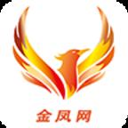 金凤网赚钱v0.0.2安卓版