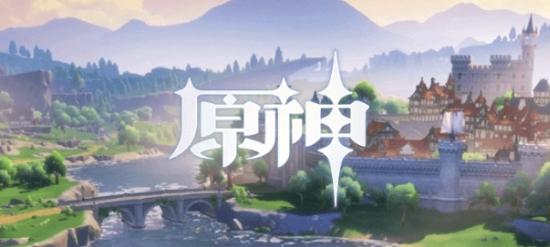 原神pc版(Genshi Impact)【正版分流】