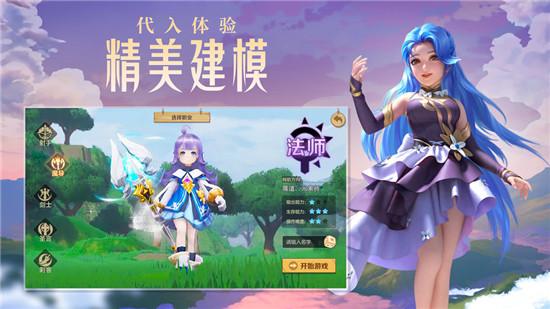 云上城之歌2020十月最新兑换码一览