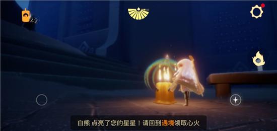 光遇9.24任务攻略 大蜡烛季节蜡烛位置详解
