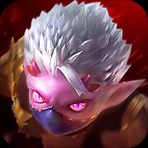 魔渊之刃手游破解版v2.0.8最新版