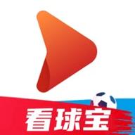 看球宝app免费版