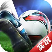 2020足球冠军俱乐部苹果版