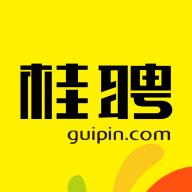 桂聘人才网app