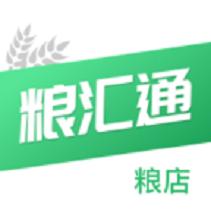 粮汇通粮店v1.0.2安卓版
