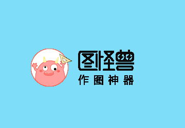 图怪兽logo设计_图怪兽app_图怪兽手机版下载