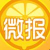柠檬微报v1.0.0 安卓版