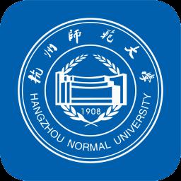 杭州师范大学智慧校园app手机版