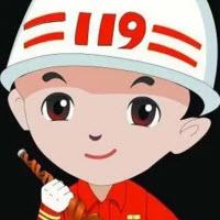 小学消防安全主题班会教案