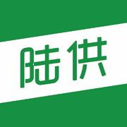 陆供快线app