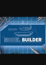 胶佬模拟器Model Builder官方中文版免安装硬盘版