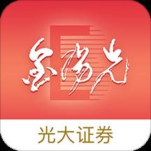 光大金阳光iosV6.0.0.8 官方iphone版