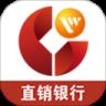莱芜农商银行app(莱商银行)