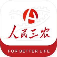 人民三农客户端app