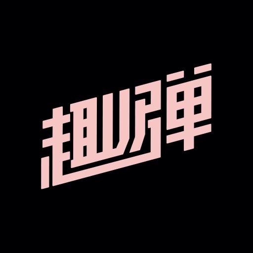 趣��up(�p�菲�W�平�_)