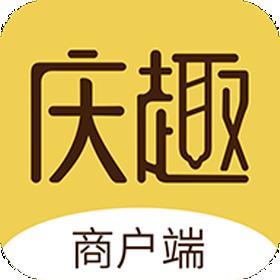 庆趣商家app
