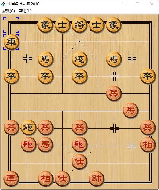 中国象棋大师2010纯净单文件