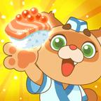 合并寿司Merge Sushi游戏