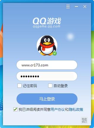 QQ游戏大厅2020去广告版 v5.27.57480.0 多开版