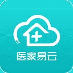 医家易云app