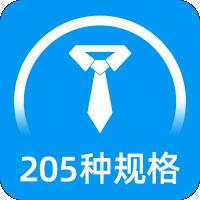 2020标准证件照v1.9.0安卓版