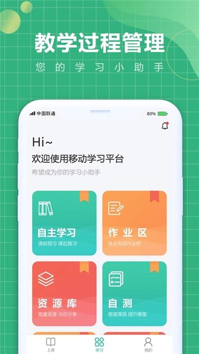 中唐方德 v5.5.0最新版