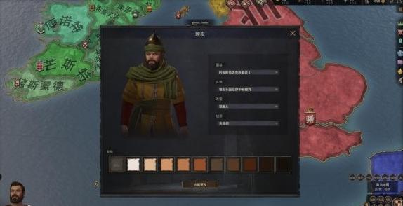 王国风云3远古魔法MOD v1.0 绿色版